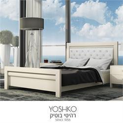 מיטה זוגית בעיצוב מרשים דגם madrid