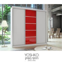 ארון הזזה בעיצוב מודרני וצעיר! 3 דלתות דגם  san-remo red