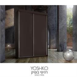 ארון הזזה  2 דלתות מודרני דגם חושן חלק