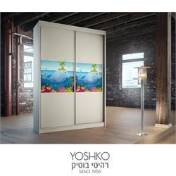ארון הזזה  2 דלתות לחדרי ילדים דגם tokyo dolphine
